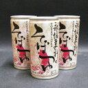 【東京都】【港区麻布】【永坂更科】そばつゆ缶190gX5缶【ストレート】