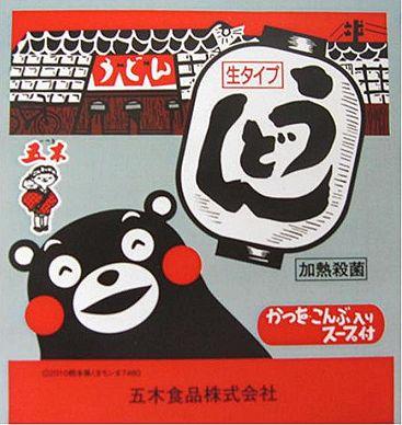麺類, うどん x30(10002038)