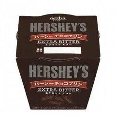 世界90ヶ国以上で愛されているチョコレートブランド「HERSHEY'S」 とのコラボ商品です【岡山県...