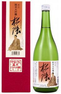 吉田松陰先生の教えを胸に、杜氏が魂を込めて醸しました。華やかな香り、のびやかな味わいを冷...