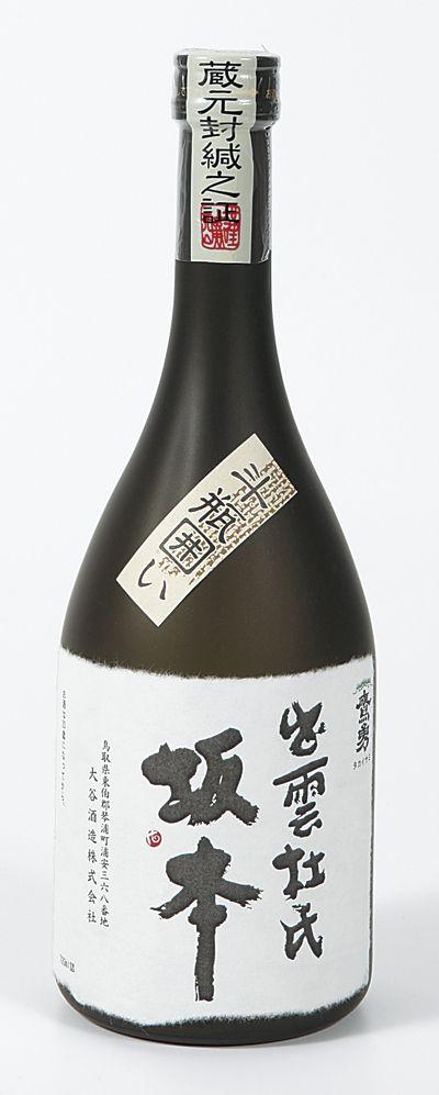 日本酒, 大吟醸酒  720ml