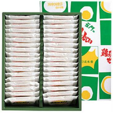 【山口県】【長門市仙崎】【深川養鶏農業協同組合】鶏卵せんべい36袋(3枚入)