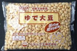 【冷凍野菜】【国産】ゆで大豆1kg【学校給食】【イズックス】★
