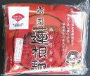 【山口県】【岩国市三笠町】【池本食品】岩国蓮根麺(ラーメン)(2食)