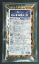 【学校給食】【ヤヨイサンフーズ】【冷凍食品】国産さんまの蒲焼...