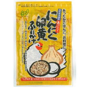 あったかご飯にお料理に鳥取県名産『あご入りにんにく卵黄ふりかけ35g』(あご・トビウオ・ヘイ...