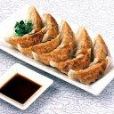 一久食品のお土産餃子10人前【北海道・沖縄へのお届けはできません】
