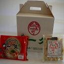 一久食品の『お土産ラーメン4食と餃子1人前セット』【北海道・沖縄へのお届けはできません】