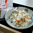 Chirashi-fugu2