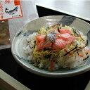 Chirashi-sake2