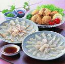 新鮮な山口の味をおとどけいたします。【送料無料】山口県産人気のマフグ『真ふぐ料理詰合せ MF』
