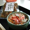 Mazegohan-sake2