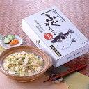 Zousui-fugu-box2