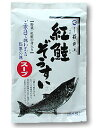 Zousui-sake