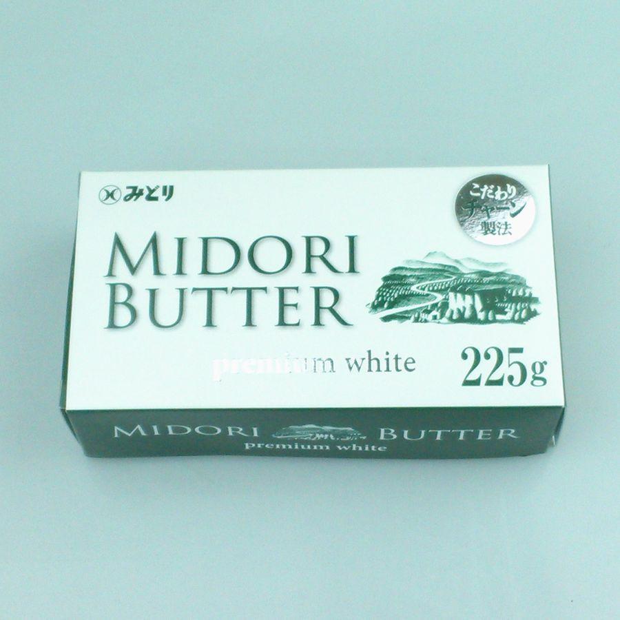 九州乳業『みどりバター』
