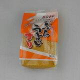 山口の味 シマヤの麦味噌『ぶちうまい すり』800g(甘口仕込み)