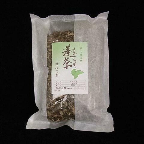 【徳地健康茶】国産よもぎ100%『蓬(ヨモギ)茶』健康茶