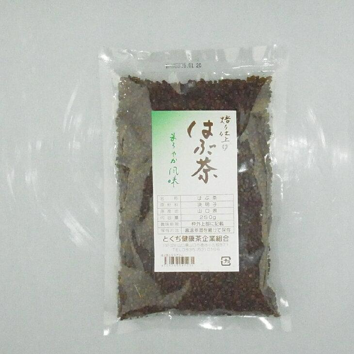メール便【送料無料】国産100%『はぶ茶(決明子・ハブ茶)』【徳地健康茶】