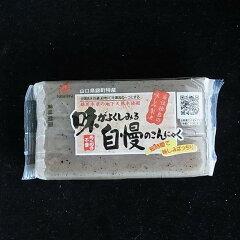 にしきのおいしい水使用  山口県錦町特産『味がよくしみる自慢のこんにゃく 』