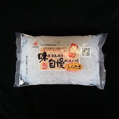 にしきのおいしい水使用  山口県錦町特産『味がよくしみる自慢のこんにゃく (しらたき) 』