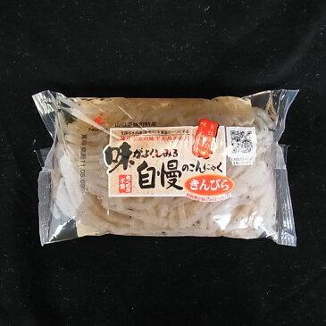 山口県錦町特産『味がよくしみる自慢のこんにゃく (きんぴら) 』