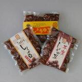 メール便【送料無料】『選べる こんぴら しょうゆ豆 3袋』(にしきや・醤油豆)