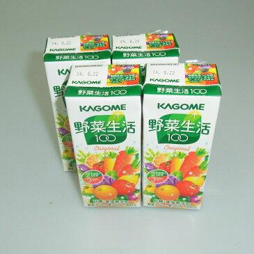 カゴメ『野菜生活 オリジナル 200mlx12本』(野菜ジュース、KAGOME)