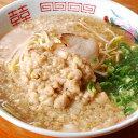 創業63年 山口で1、2を争う人気寿栄広食堂