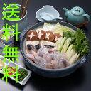 ご家族みんなで温まろう!!鍋はもっとも自然に優しい料理です。山口【送料無料】『下関のとら...