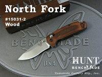BENCHMADE/ベンチメイドハント#15031-2NorthForkノースフォークアクシスフォルダー/ディモンド・ウッド1