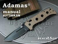 BENCHMADE/ベンチメイド#275BKSNADAMASMANUALアダマス・マニュアルブラック直刃/サンドカラーハンドルナイフ1
