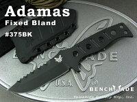 BENCHMADE/ベンチメイド#375BKADAMASFIXEDブラックブレード&ブラックスキャバード1