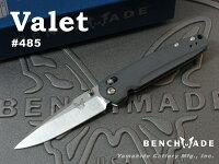 BENCHMADE/ベンチメイド#485Valetヴァレットシルバー直刃1
