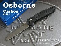 BENCHMADE/ベンチメイド#940-1OsborneCarbonオズボーンシルバー直刃/カーボンハンドル1