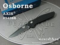 BENCHMADE/ベンチメイド#943BKオズボーンナイフ1