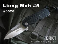 CRKT #6520 Liong Mah リオン・マー デザイン #5/シルバー直刃