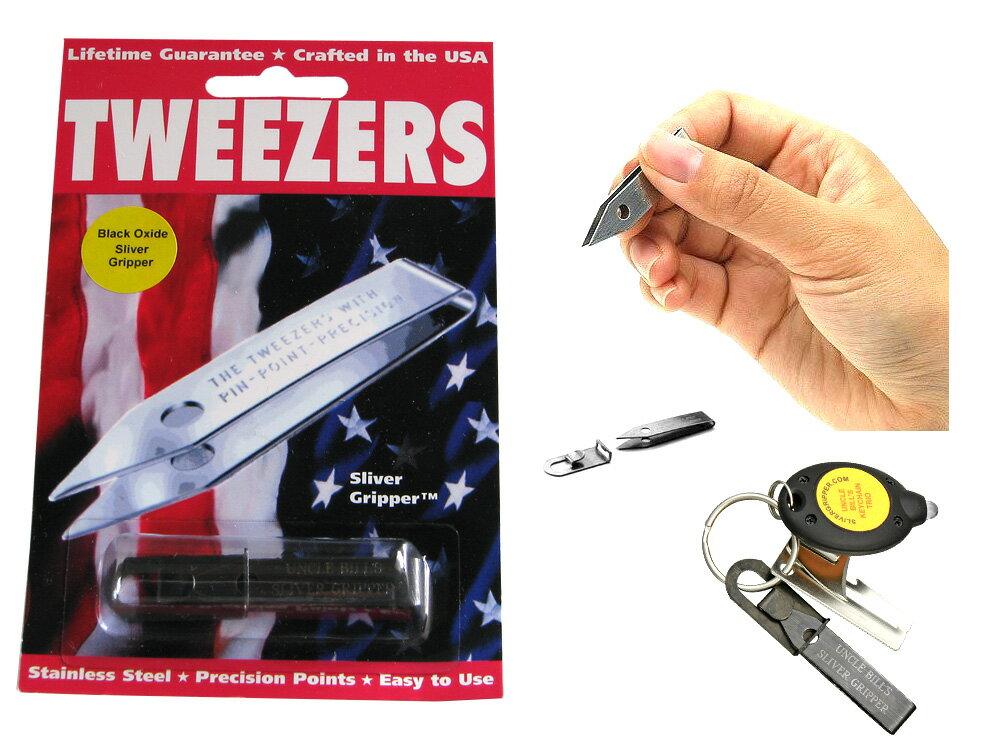 EI MAR Tweezers ピンセット Black Oxide Silver Gripper