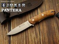 ジョーカー CO17 パンテラ オリーブ ブッシュクラフトナイフ,Joker PANTERA OLIVE BUSHCRAFT KNIFE