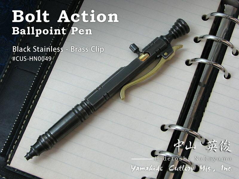 中山 英俊 作 ボルトアクション・ボールペン ステン黒染め/ブラスクリップ Hidetoshi Nakayama / Bolt Action Ballpoint Pen, Stailess Steel, Black:世界のナイフショールーム 山秀
