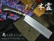 レッドオルカ ダマスカス・コシ鉈 「木霊」 7寸(210mm) 両刃/柿渋塗り