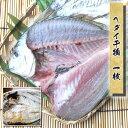 あす楽対応商品\敬老の日 ギフト/ ゛いぶし銀゛の鯛【国産】...