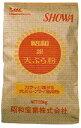 昭和銀天ぷら粉20kg紙袋