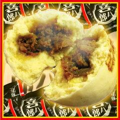旨い牛まんといえば「喜八郎」の飛騨牛まん。飛騨で年間10万個を売り上げるジューシーで皮まで...