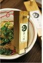 あらゆる料理に香りと風味を付ける喜八郎の「黒七味」。唐辛子をじっくりと時間をかけて焙煎し...