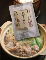 【訳あり!66%OFF!】テレビでも話題の塩麹が鍋に!「喜八郎の塩こうじ鍋」