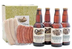 本物の生ビール2種4本とウィンナー2種セット♪すぐに乾杯できます八ヶ岳地ビールとウィンナー乾...