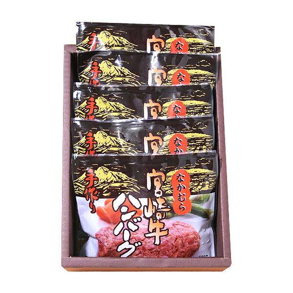 洋風惣菜, ハンバーグ  MH-36