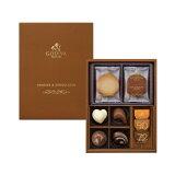 ゴディバ クッキー&チョコレート アソートメント