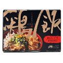 奄美の鶏飯(2食入)