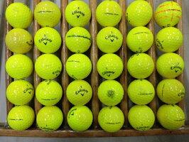 【Bランク】キャロウェイCHROMETOUR(クロムツアー)'16モデルイエロー30球【中古】ロストボール【送料無料】